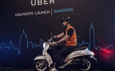 أوبر تخطط للتركيز على الدراجات بدلًا عن السيارات