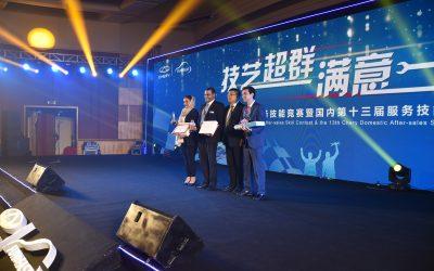 فوز فريق جي بي غبور أوتو في مسابقة المهارات التي تنظمها شركة شيري العالمية