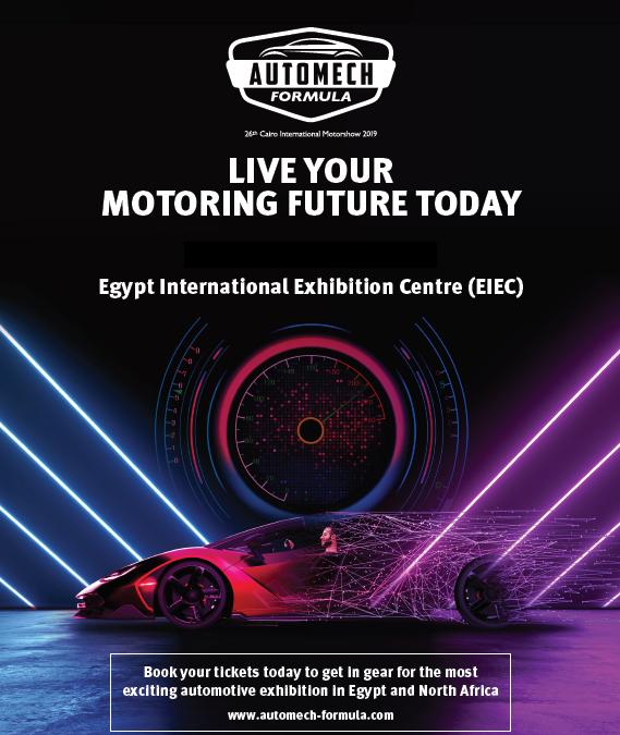 """موعد جديد لمعرض القاهرة الدولي للسيارات """"أوتوماك فورميلا"""" بشهر ديسمبر 2019"""
