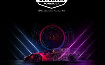 """معرض القاهرة الدولي للسيارات""""أوتوماك فورميلا"""" في يونيو 2020"""