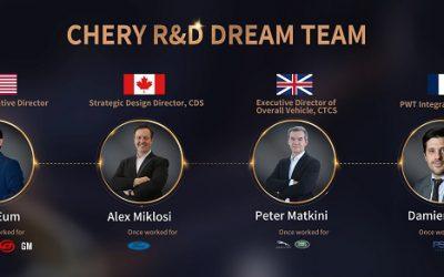 """أسرار نجاح الفريق المتميز والرائع """"فريق الأحلام"""" في قسم البحث والتطوير التابع لشركة شيري"""