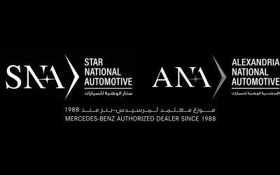 """لأول مرة في مصر ستار الوطنية للسيارات """"SNA"""" والإسكندرية الوطنية للسيارات """"ANA"""" تطرحان أنظمة شراء جديدة لسيارات مرسيدس-بنز"""